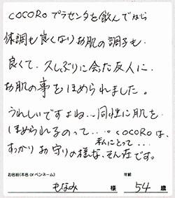 20170308_03.jpg