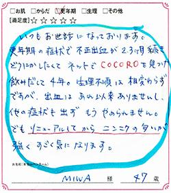 20170314_02.jpg