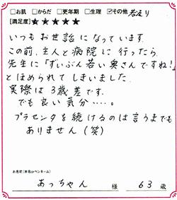 20170314_04.jpg