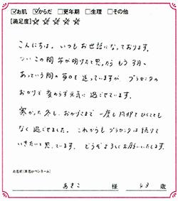 20170315_01.jpg