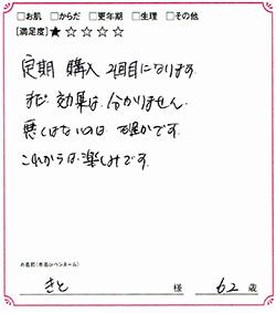 20170317_01.jpg