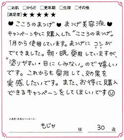 20170317_02.jpg