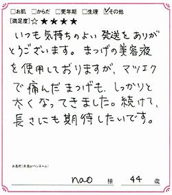 20170328_03.jpg