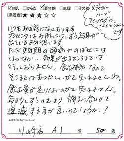 20170328_04.jpg