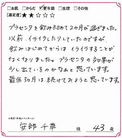 20170413_03.jpg