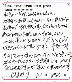 20170508-0512 埼玉県 ひまわり、Oさま 60歳s.jpg